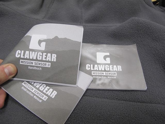 claw_sensorii5
