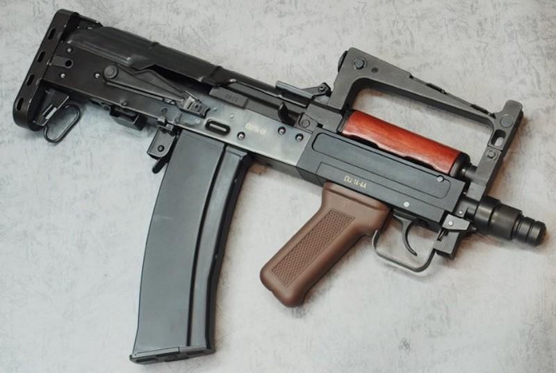 Oz-14 Grosa